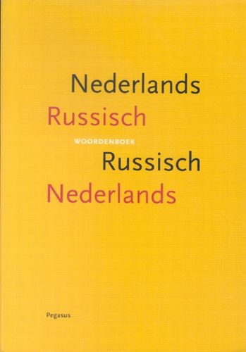 T.N. Drenjasowa, S.A. Mironow, L.S. Sjetsjkowa,Woordenboek Nederlands Russisch, Russisch Nederlands