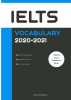 College Exam  Preparation ,IELTS Official Vocabulary 2020-2021