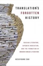 Heekyoung Cho Translation`s Forgotten History