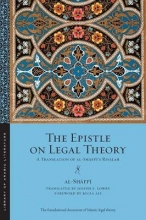 Al-shafii, Muhammad Ibn Idris The Epistle on Legal Theory