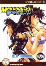 Manabe, Joji Makunouchi Deluxe 2