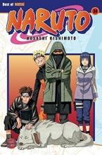 Kishimoto, Masashi Naruto 34