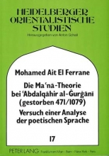 Ait El Ferrane, Mohamed Die Ma`na - Theorie bei `Abdalqahir Al-Gurgani (Gestorben 471/1079)