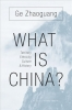 Ge, Zhaoguang, What is China?