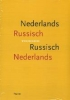 T.N. Drenjasowa, Woordenboek Nederlands-Russisch