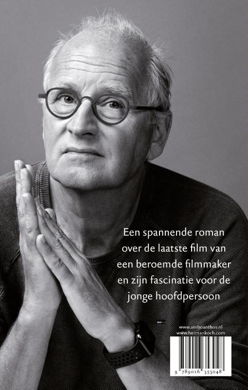 Herman Koch,Een film met Sophia