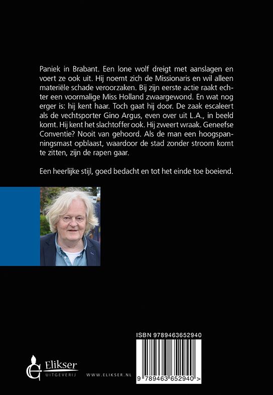 Sjoerd Punter,Ontspoord