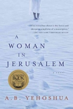 Yehoshua, Abraham B. A Woman in Jerusalem