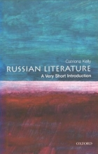 Kelly, Catriona Russian Literature