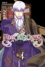 Ryukishi07 Rose Guns Days Season 1, Volume 4