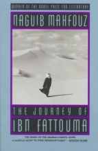 Mahfouz, Naguib The Journey of Ibn Fattouma