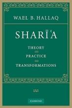 Hallaq, Wael B Shari`a