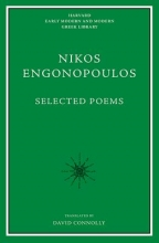 Nikos Engonopoulos Selected Poems