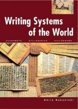 Akira Nakanishi Writing Systems of the World