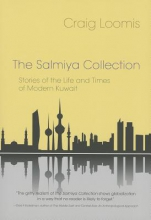 Loomis, Craig The Salmiya Collection