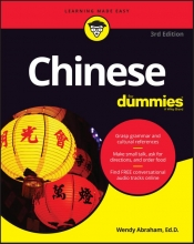Wendy Abraham Chinese For Dummies