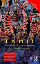 E. Annamalai,   R. E. Asher Colloquial Tamil