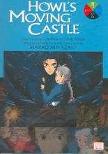 Miyazaki, Hayao Howl`s Moving Castle Film Comic 4