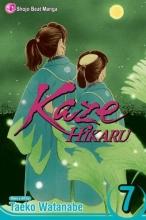 Watanabe, Taeko,   Bates, Megan Kaze Hikaru 7