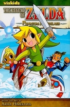 Himekawa, Akira The Legend of Zelda 10