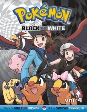 Kusaka, Hidenori Pokemon Black and White 4