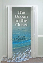Taniguchi, Yuko The Ocean in the Closet