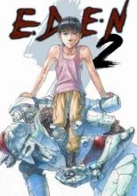Endo, Hiroki Eden 2