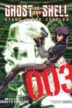 Kinutani, Yu Ghost in the Shell Stand Alone Complex 3