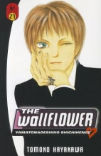 Hayakawa, Tomoko The Wallflower 27