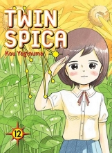 Yaginuma, Kou Twin Spica, Volume 12
