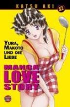 Aki, Katsu Manga Love Story 42
