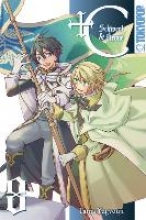 Yugyouji, Tama +C: Schwert und Krone 08