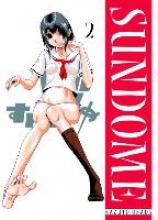Okada, Kazuto Sundome 02