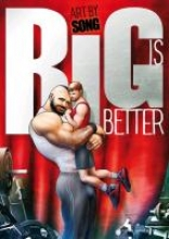 Song, S. Big is Better