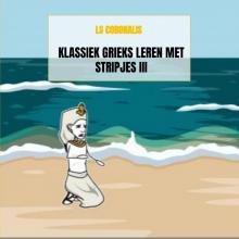 Ls Coronalis , Klassiek Grieks leren met stripjes III