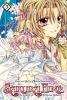 Tanemura, Arina,Sakura Hime : the Legend of Princess Sakura 3