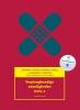 Sandra F.  Smith, Donna J.  Duell, Barbara C.  Martin,Verpleegkundige vaardigheden, deel 2, 8e editie, Expert college
