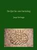 Jaap  Verhage ,De Qor`an: een hertaling