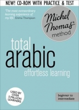 Jane Wightwick,   Michel Thomas Total Egyptian Arabic Foundation Course: Learn Egyptian Arabic with the Michel Thomas Method