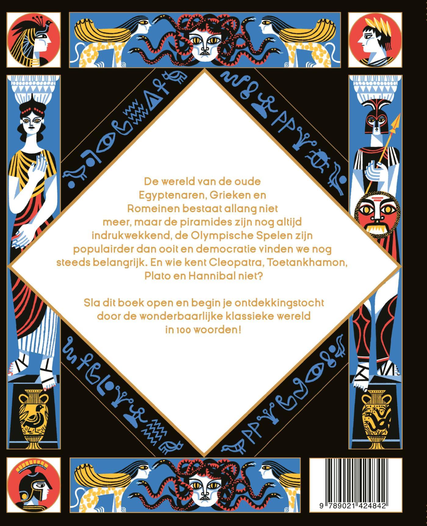 Clive Gifford,De klassieke wereld in 100 woorden