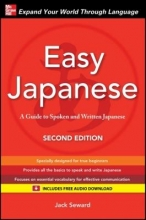 Seward, James K. Easy Japanese, Second Edition