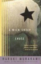Murakami, Haruki,   Birnbaum, Alfred A Wild Sheep Chase
