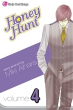 Aihara, Miki Honey Hunt, Volume 4
