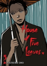 Ono, Natsume House of Five Leaves 5