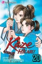 Watanabe, Taeko Kaze Hikaru 20