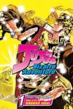 Araki, Hirohiko JoJo`s Bizarre Adventure 1