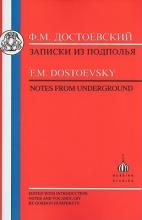 Dostoyevsky, Fyodor Notes from Underground