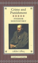 Dostoevsky, F. Crime and Punishment