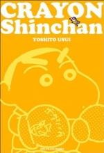 Usui, Yoshito Crayon Shinchan 2