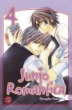 Nakamura, Shungiku Junjo Romantica 04